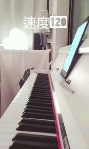 速度 80⬇️ 110⬇️ 120⬇️ 130。。。  原速150??#爱钢琴   这部point  几乎只能听到右手的拇指和小指的声音。 强弱调整最难的部分[晕][晕]  #chopin fantasie Impromptus
