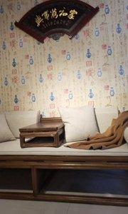 一岁年龄一岁心,时光打磨成熟心,很有年味的新中式家具奉献给大家,家有罗汉床过年才有传统文化味。