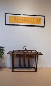 #新中式家具#全屋定制#玄关桌#玄关台#条案供桌#禅意家具#