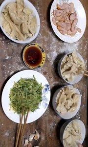 想吃饺子了[捂脸]回家就看到父母做的饺子母子连心哦[拥抱][拥抱][拥抱]