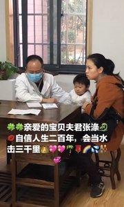 湖南中医药大学第一附属医院河西智仁门诊部