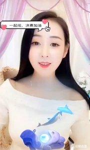 #许愿池 一生的挚爱,#韩美998899