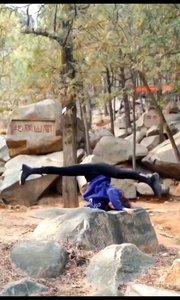 #热舞变装秀 踢腿 集合点。