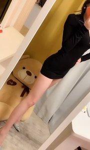 #娛樂影視八卦 #手機腿大挑戰 #新主播來報道 #性感不膩的熱舞