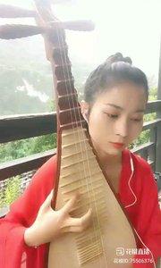 #古风之美 @凌児、 #魔音绕耳 #花椒音乐人 #我怎么这么好看 #今日主播最美穿搭