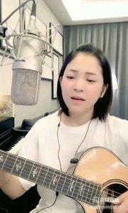 @爱唱歌的松叶叶 #花椒音乐人 #魔音绕耳 #晒我的今日最佳 #主播的高光时刻 #我怎么这么好看