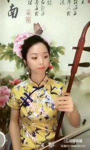 #花椒音乐人 @二胡小7⃣️❣️ #我怎么这么好看