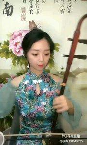 #悦耳动听 @二胡小7⃣️❣️ #花椒音乐人 #古风之美