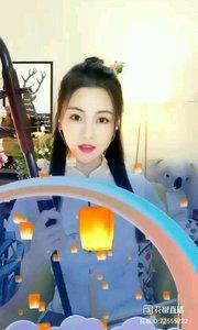 #花好月圆 @?弦月儿? #中秋节快乐 #魔音绕耳