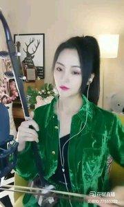 #花椒音乐人 #我的秋日穿搭 #我怎么这么好看 @?弦月儿? #主播的高光时刻