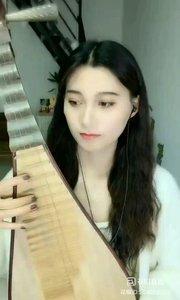 #花椒音乐人 #我怎么这么好看 #古风之美 @琵琶???梦轩 #旋律优美 #主播的高光时刻