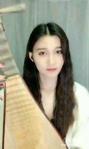 #古风之美 #娓娓动听 @琵琶???梦轩 #花椒音乐人 #主播的高光时刻 #我怎么这么好看