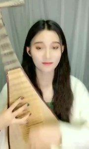 #美妙动听 @琵琶???梦轩 #花椒音乐人 #我怎么这么好看 #主播的高光时刻