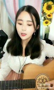 #弹唱最治愈 #花椒音乐人 @小希希?弹唱精灵? #主播的高光时刻 #我怎么这么好看