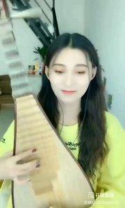 #娓娓动听 #花椒音乐人 @琵琶???梦轩 #性感不腻的热舞 #我怎么这么好看