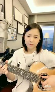 #弹唱最治愈 @爱唱歌的松叶叶 #花椒音乐人 #主播的高光时刻 #我怎么这么好看