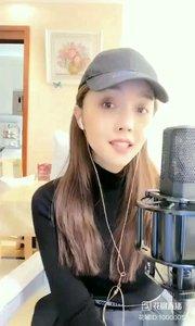 #音乐才女 @悦姑娘GDM #花椒音乐人 #主播的高光时刻 #最有才华主播 #灵魂歌手 #我怎么这么好看