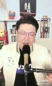 #花椒好声音 @?哦哟蕊蕊爱唱歌 #主播的高光时刻 #花椒音乐人 #我怎么这么好看