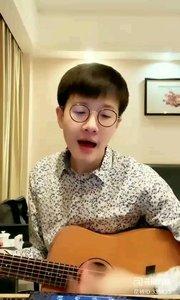 #音乐天才 @快嘴儿ωǒ李梓睿 #花椒音乐人 #主播的高光时刻 #我怎么这么好看 #花椒之子