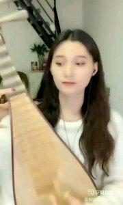 #琴声悠扬 #唯美动听 @琵琶???梦轩 #花椒音乐人 #我怎么这么好看 #主播的高光时刻