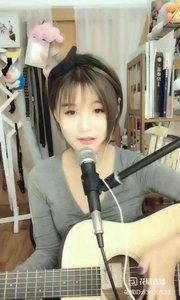 #弹唱精灵 #老友回归 @?歌手小希毛 #花椒音乐人 #我怎么这么好看 #主播的高光时刻