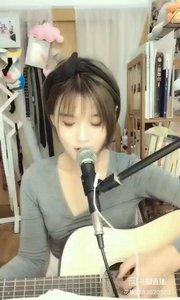 #弹唱最治愈 #老友回归 @?歌手小希毛 #主播的高光时刻 #花椒音乐人 #我怎么这么好看