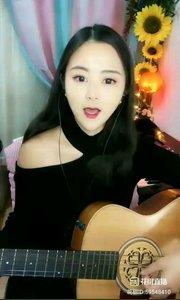 #弹唱精灵 #花椒音乐人 #主播的高光时刻 #我怎么这么好看 @小希希?弹唱精灵?
