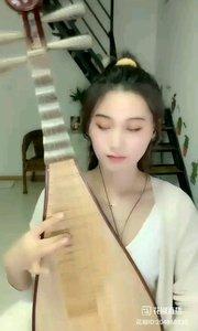 #旋律优美 @琵琶???梦轩 #花椒音乐人 #主播的高光时刻 #我怎么这么好看