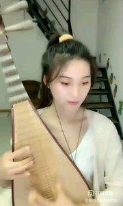 #琴之魅力 @琵琶???梦轩 #花椒音乐人 #主播的高光时刻 #我怎么这么好看