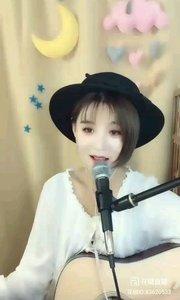 #女儿情  #天籁之音  @?歌手小希毛 #花椒音乐人  #主播的高光时刻 #我怎么这么好看