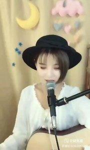 #嗨唱不断 @?歌手小希毛  #花椒音乐人 #我怎么这么好看  #主播的高光时刻