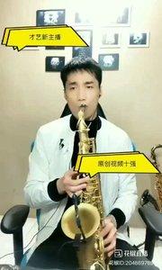 #乐器纯享 #新主播来报道  @一匹黑马?林志炫✔ #身边正能量  #花椒音乐人 #我怎么这么好看