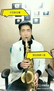 #乐器星推荐 #花椒音乐人  @一匹黑马?林志炫✔  #新主播来报道  #主播的高光时刻