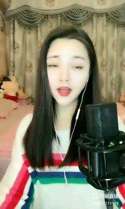#雨宝音悦  #花椒音乐人 #我怎么这么好看  #主播的高光时刻 @雨宝?在唱歌