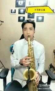#新主播来报道  @一匹黑马?林志炫✔  #花椒音乐人  #主播的高光时刻  #我怎么这么好看