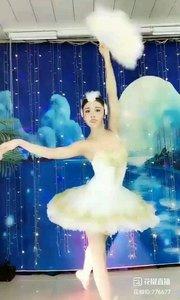 #芭蕾唯美  @✨火爆猴?  #我怎么这么好看  #主播的高光时刻  #性感不腻的热舞