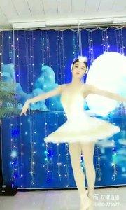 #芭蕾舞欣赏  #主播的高光时刻 @✨火爆猴?  #我怎么这么好看 #性感不腻的热舞