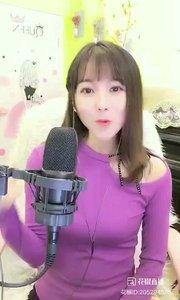 #花椒好声音 #歌甜人美 @歌手 苏子曦 #花椒音乐人 #主播的高光时刻 #我怎么这么好看