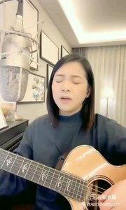 #弹唱才女 #感心动耳  #花椒音乐人 @爱唱歌的松叶叶  #主播的高光时刻 #我怎么这么好看