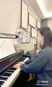 #琴之魅力 #乐器纯享  @爱唱歌的松叶叶 #花椒音乐人  #我怎么这么好看 #主播的高光时刻  #身边正能量