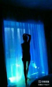 #身段优美  #性感不腻的热舞  @✨火爆猴?  #主播的高光时刻  #我怎么这么好看