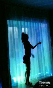 #美不胜收  #我怎么这么好看  @✨火爆猴?  #主播的高光时刻  #性感不腻的热舞