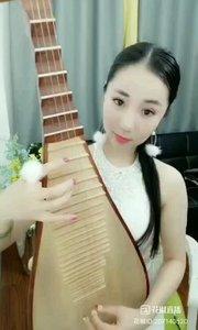 #娓娓动听  #新主播来报道  @妙琳沁韵  #花椒音乐人  #我怎么这么好看  #主播的高光时刻