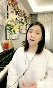 #花椒女高音  #主播的高光时刻  @松叶叶??  #我怎么这么好看  #花椒音乐人