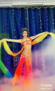 #敦煌古典舞  @✨火爆猴?  #主播的高光时刻  #我怎么这么好看  #性感不腻的热舞  #花椒大拜年