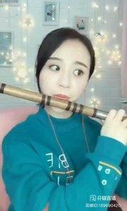 #余音袅袅  #花椒音乐人  @☀️影子??  #主播的高光时刻  #我怎么这么好看