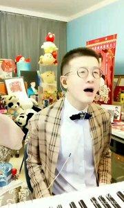 #我的周年庆典  @快嘴儿ωǒ李梓睿  #花椒音乐人  #乐圣冠军  #主播的高光时刻  #帅哥暖男