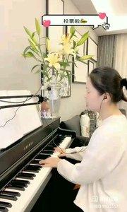 #我是歌手  @松叶叶??  #花椒音乐人  #主播的高光时刻  #我怎么这么好看