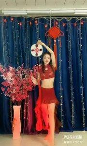 #美轮美奂  #花椒大拜年  #性感不腻的热舞  #主播的高光时刻  #我怎么这么好看