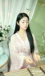 #古风之美  #花椒音乐人  @扬琴 · ?柚柚  #我怎么这么好看  #主播的高光时刻